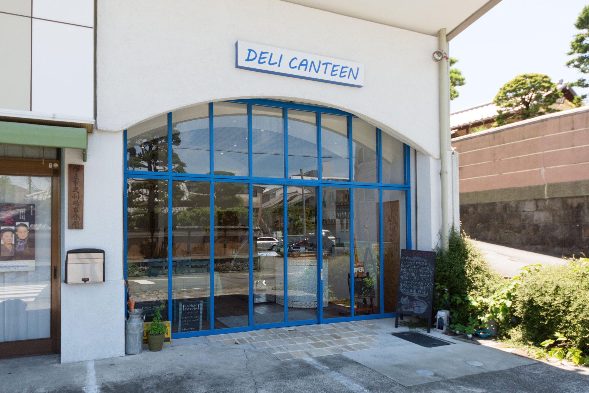 DELI CANTEEN(デリ キャンティーン)